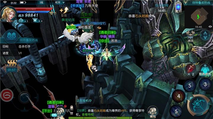 《奇迹:最强者》坎特鲁攻防战 高端玩法解析[多图]图片4