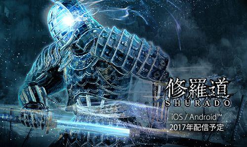 硬核动作手游《修罗道》12月25日将上架[图]图片1