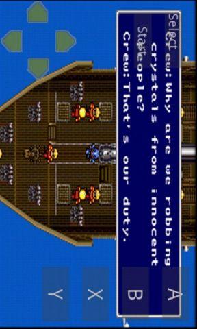 最终幻想2图1: