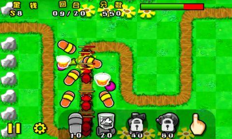 虫虫保卫战图4: