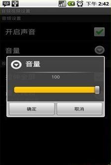 任天堂N64模拟器汉化版图3: