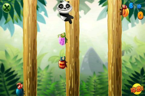 熊猫大战虫子图1: