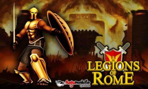 罗马军团游戏手机版图1: