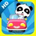 熊猫卡丁车