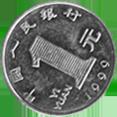 把钱装进手机(魔术)正式版 v3.9.3