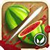 水果忍者 v2.4.7