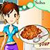 莎莎的砂锅鸡饭