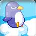 企鹅冰淇淋