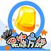 果冻方块 v1.0