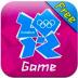 伦敦2012奥林匹克运动会官方手机游戏