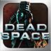 死亡空间 v1.3.11