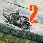 3D武装直升机