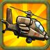 阿帕奇直升机战斗