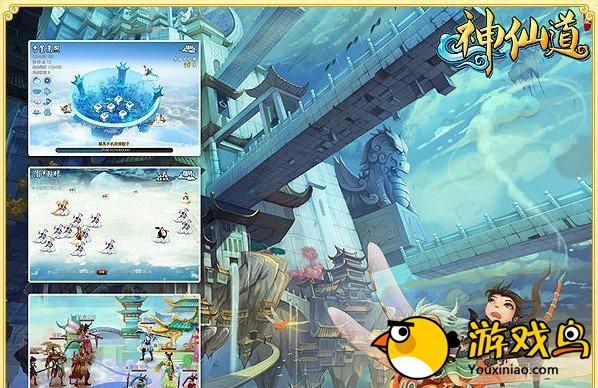 《神仙道》iOS月入2000万 创新页游玩法是本源[多图]图片2