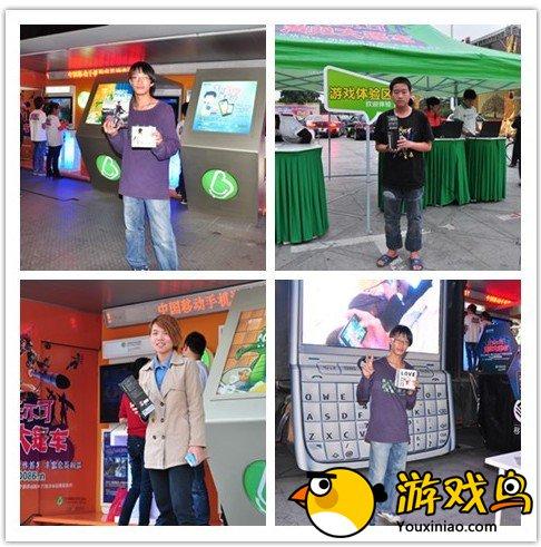移动游戏大篷车 江门益华购物广场引热潮[多图]图片2