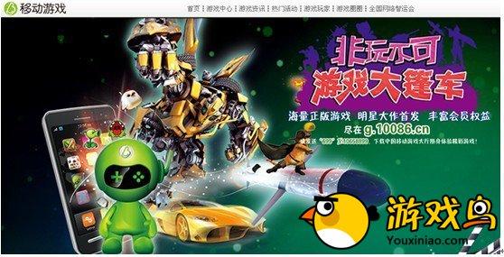 移动游戏大篷车 江门益华购物广场引热潮[多图]图片1