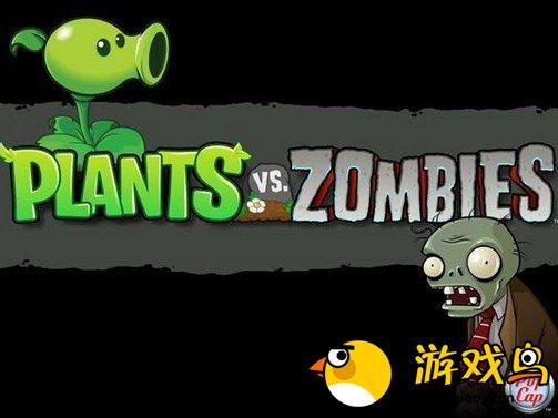 传闻《植物大战僵尸》新作是FPS对战游戏[多图]图片2