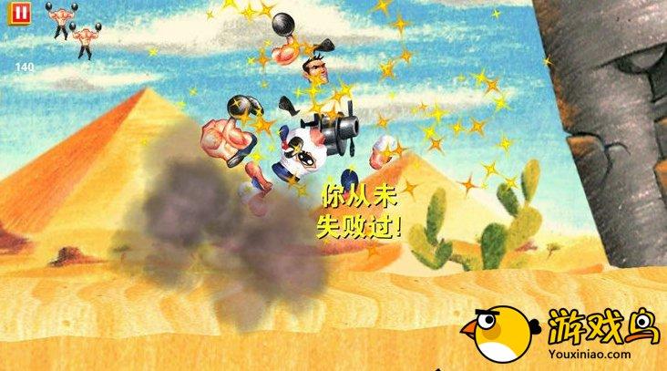 英雄萨姆:自爆队的袭击图3: