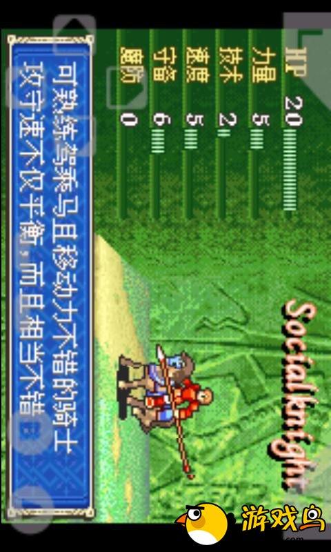 火焰纹章-烈火之剑图3: