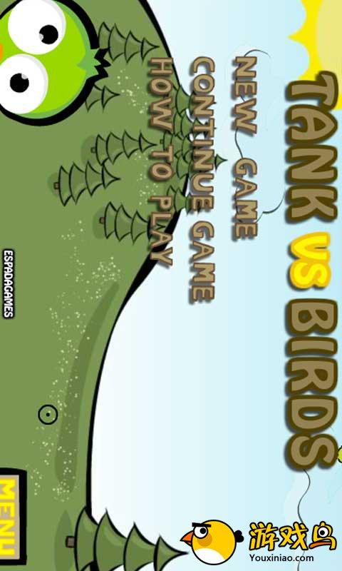 坦克与小鸟图1: