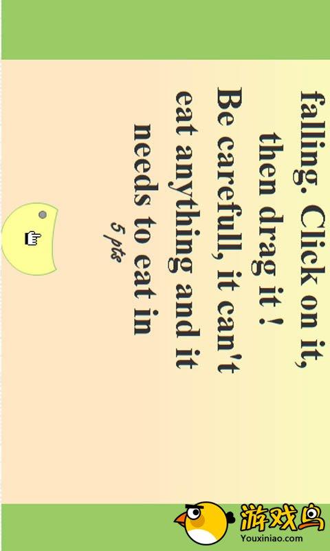 吃小球图2: