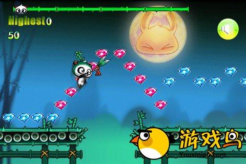 飞跃熊猫 Lite图2:
