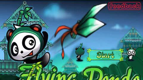 飞跃熊猫 Lite图1:
