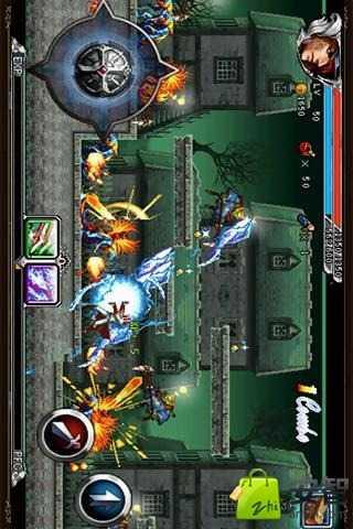 暗影城堡图2: