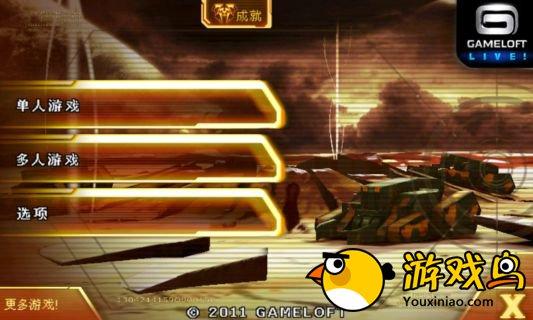 星际前线:冲突(多机型)图1: