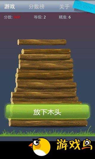 堆积原木图2: