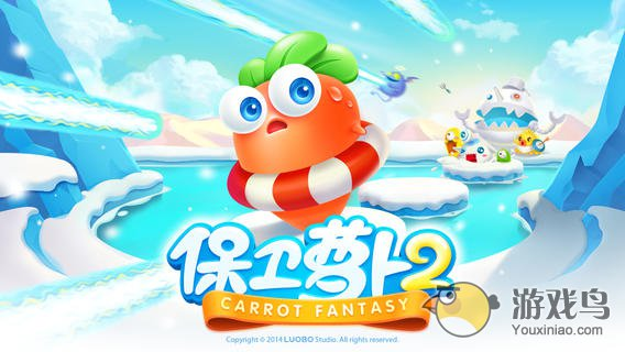 保卫萝卜2游戏安卓最新版图3:
