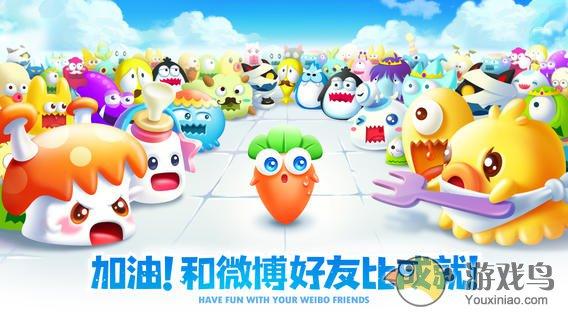保卫萝卜2游戏安卓最新版图4: