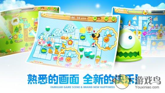 保卫萝卜2游戏安卓最新版图5: