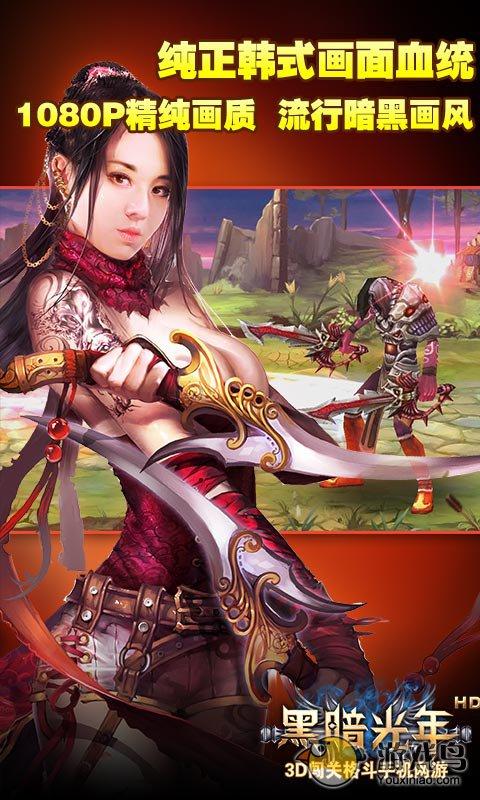 黑暗光年手游官网下载九游版图2: