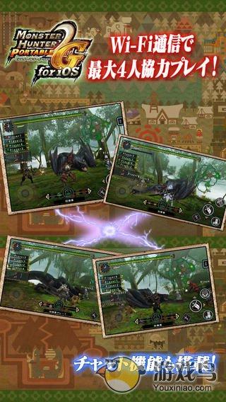 怪物猎人2G汉化版图4