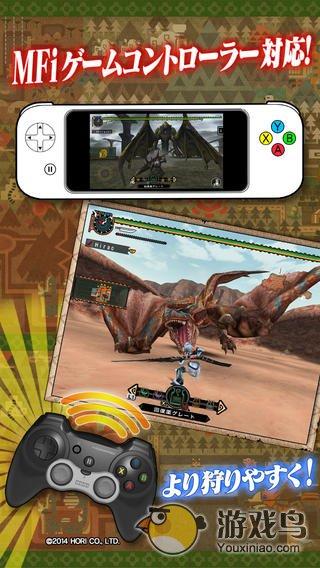 怪物猎人2G汉化版图7: