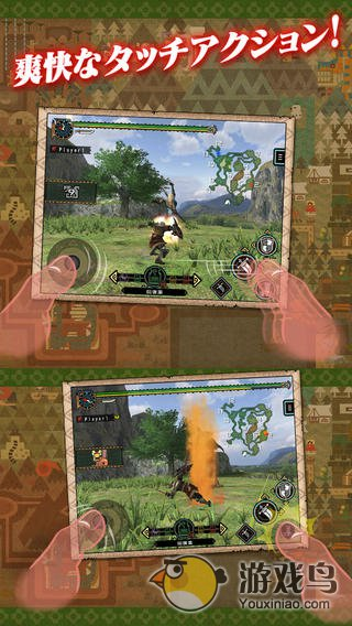 怪物猎人2G汉化版图9