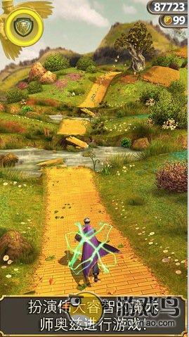 神庙跑酷魔境仙踪游戏安卓版图1: