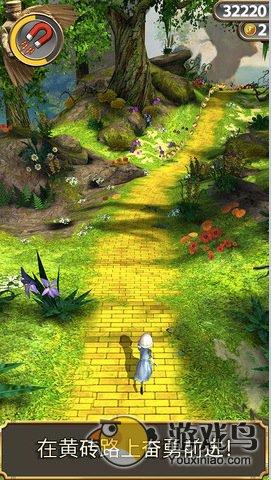 神庙跑酷魔境仙踪游戏安卓版图3: