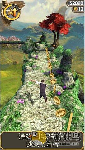 神庙跑酷魔境仙踪游戏安卓版图4: