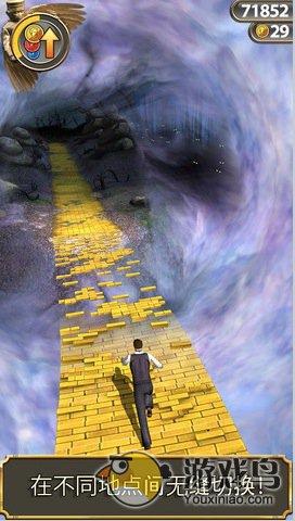 神庙跑酷魔境仙踪游戏安卓版图2: