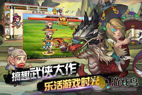 怪物猎人2G汉化版图15: