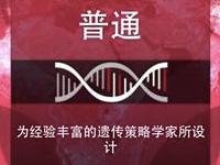 《瘟疫公司》中文版评测:瘟疫才是世界主人[多图]