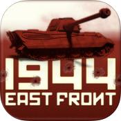 坦克大战:东线战场1944 v1.1.0