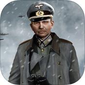 战争前线:莫斯科之路