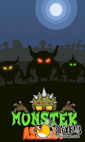 《怪物突袭》:僵尸们尽管放马过来吧[多图]