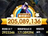 天天飞车碧蓝怒火2亿高分全程视频