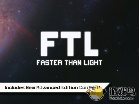 FTL:超越光速图1: