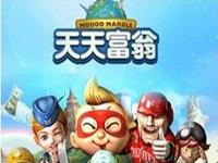 手机游戏《天天富翁》新手详细教程视频