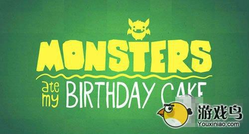 《怪物吃了我的生日蛋糕》评测:靠朋友![多图]图片1